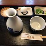 Izushisarasobamohei - 薬味類