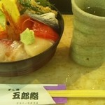 五郎鮨 -