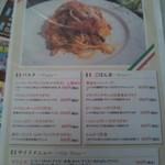 13767726 - 食事メニュー