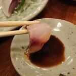 遊魚 和田丸 -