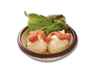 七輪焼肉 安安 - 明太ポテトサラダ
