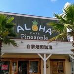 Arohakafe painappuru - 店舗外観