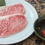 炭火焼肉 萬成館 - 特製ロース焼きすき1枚1,280円