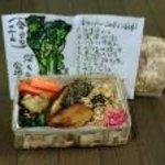 三帰天海の玄米精進料理 -