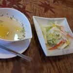 りんご庵 - 料理写真:スープとサラダ
