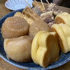 竹の館 - 料理写真: