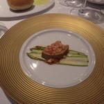 レストラン プログレ ヨコヤマ - 三元豚肩ロースのポリート アスパラソバージュのサルサベルテ