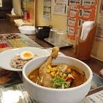 カオスヘブン - チキチキ ¥1080※カオススタイルスープ※辛さ⑥大辛