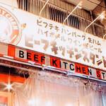 ビーフキッチンスタンド -