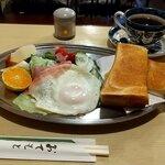 森永 - ホット珈琲のモーニング 税込550円