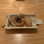 路地裏のShiki - 野菜:里芋 巨峰