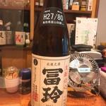純米酒 三品 - 冨玲生酛仕込みH27