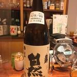 純米酒 三品 - 梅津の生酛 自然