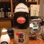 純米酒 三品 - 旭若松 純米酒 火入れ加水