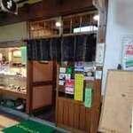 天狗飯店 - 手打ち蕎麦と中華料理が2トップ『天狗飯店』。