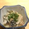 いぶしぎん - 料理写真:お通し