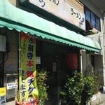 五郎八 - お店入口