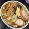 中華そば 亀喜屋 - 料理写真:ワンタン麺(味玉、メンマ追加)