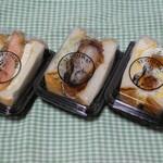 137736785 - 購入した3種のサンドイッチ
