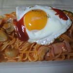 アンジュ - 料理写真:ティクアウト ナポリタン