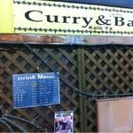 Curry&Bar カリー屋