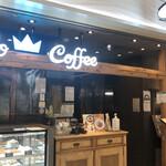 オスロ コーヒー - 外観