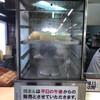 gouzanotenga - 料理写真:豚まんは平日限定販売