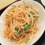 Koukaen - サラダ