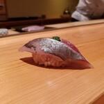 Sakai - 鯵 千葉県銚子産