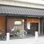 いり江 - お店は門前仲町5番出口から歩いて5分ほど。