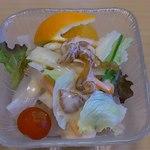 Shikishunsaikounanshun - サラダ