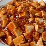 盛華 - マーボ飯