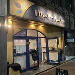ダバ インディア - お店の外観です