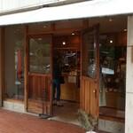 ナカガワ小麦店 -