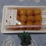 まつばや餅店 - 料理写真:串団子 3本_180円