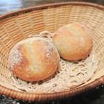 Kuremonthinubisu - パン