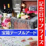 名駅肉酒場×韓国食堂 DTB87 -