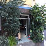 東京豆漿生活 - 外から入り口を見る