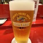 天冨良 天甲 - 生ビール
