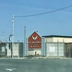 137780111 - 店は、横田ベース第五ゲートの近くにある。