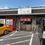いな穂 - 白石町の国道沿いにある大盛りで有名な定食屋さんです。