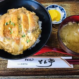 とん亭 - 料理写真:かつ丼=670円 税込 ※味噌汁付