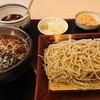 Echigo - 料理写真: