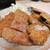 とりかつ チキン - 料理写真:人気定食¥700+ナスフライ¥200