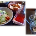 サムズ倶楽部ハウス - ランチセットには、サラダ、パン、アイスクリーム(orドリンク)がつきます