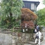 茶房 雲母 - 鎌倉駅西口から歩いて15分ほど。いつも行列しています。