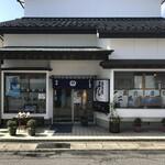 よし寿司 - 駅近くの街中