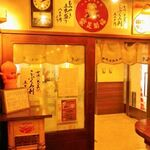 日本再生酒場 - 立ち飲みスタイルだが、落ち着いてゆっくり飲みたい人は、11~16時と土日はカウンター椅子もあり