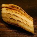 西麻布 鮨 ふくじゅ - 穴子(13000円のお任せ握りのコース)