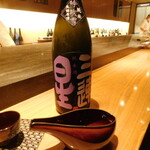 西麻布 鮨 ふくじゅ - 三連星(さんれんせい)吟吹雪/滋賀県の日本酒